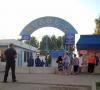 Рынок Колос-2 (Смоленск, ул. Соколовского)