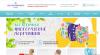 Сайт antipampers-baby.ru