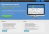 Сайт Wpcomment.ru