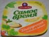"""Салат Самое время """"Белорусский"""" с печенью и грибами Санта Бремор"""