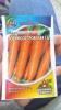 Семена Морковь Лосиноостровская 13 «Удачные семена» Гавриш