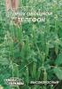 """Семена Горох овощной высокорослый """"Телефон"""" Семена Украины"""