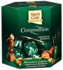 """Шоколадные конфеты """"Alpen Gold Composition"""" с дробленым фундуком в кремовой начинке"""