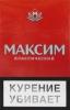 """Сигареты """"Максим"""" Классический"""