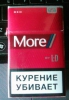 Сигареты More by LD red