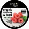 """Скраб для тела Organic Shop """"Малиновые сливки"""""""