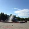 Площадь Трудовой Славы (Копейск)