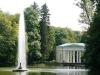 Софиевский парк (Украина, Умань)