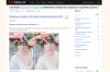 Сообщество любителей макияжа lovemakeup.ru