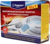 Многофункциональные таблетки для посудомоечных машин Topperr 10 в 1