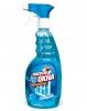 """Средство для мытья стекол """"Чистые окна"""" морская свежесть Золушка"""