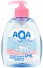 Средство для подмывания девочек с дозатором AQA baby 0-8 лет