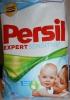 Стиральный порошок Persil Expert Sensitive Алоэ Вера