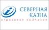 """Страховая компания """"Северная Казна"""" (Екатеринбург, ул Сони Морозовой, д. 190)"""