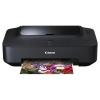 Струйный принтер Canon PIXMA iP2700