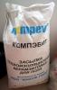 """Засыпка теплоизоляционная керамзитовая для пола """"Компэвит"""""""