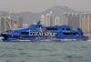 Трансфер из Гонконга в Макао на Cotai Jet (Китай)
