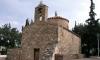 Церковь Святого Николая (Греция, Крит, Агиос-Николаос)