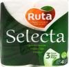 Туалетная бумага Ruta Selecta