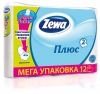 Туалетная бумага Zewa Плюс Aqua Tube со смываемой втулкой