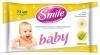 """Детские влажные салфетки """"Smile baby"""" с экстрактом ромашки и соком алоэ"""