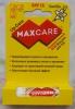 """Универсальный SOS бальзам для губ Lip care """"MaxCare"""" Vanilla"""