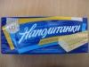 """Вафли Roshen Biscuit """"Наполитанки"""" Молочные"""