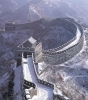 Великая Китайская стена (Китай)