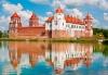 Замковый комплекс Мир (Беларусь, пос. Мир)