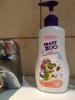 Детское жидкое крем-мыло Crazy Zoo клубничный мусс