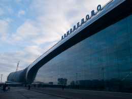 Аэропорт Домодедово (Москва)