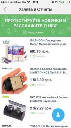 """Акция """"Халява"""" от AliExpress"""