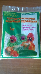 Азотно-фосфорно-калийное гранулированное удобрение Пермагробизнес