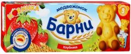 """Бисквитное пирожное """"Медвежонок Барни"""" Клубника"""