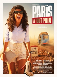 """Фильм """"Париж любой ценой"""" (2013)"""
