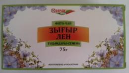 """Фито-чай """"Семена льна""""  Зерде-фито"""
