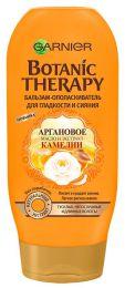 """Бальзам для волос Garnier Botanic Therapy """"Аргановое масло и экстракт камелии"""""""