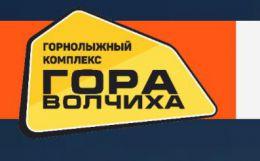 """Горнолыжный комплекс """"Гора Волчиха"""" (Ревда, Екатеринбург)"""