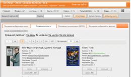Сайт litmir.me