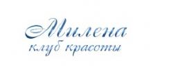 """Интернет магазин """"Милена клуб красоты"""" Milenaclub.ru"""