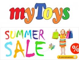 Интернет магазин детских товаров myToys.ru