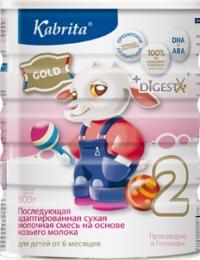 Адаптированная сухая молочная смесь на основе козьего молока Kabrita 2 Gold для детей от 6 месяцев