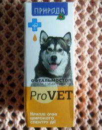 """Капли глазные """"Природа"""" ProVet Офтальмостоп  для собак и кошек"""