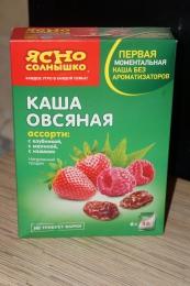 """Каша овсяная """"Ясно солнышко"""" ассорти: с клубникой, с малиной, с изюмом"""