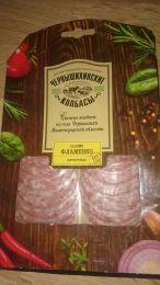 """Колбаса сырокопченая салями """"Фламенко"""" в нарезке """"Чернышихинские колбасы"""""""