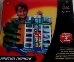 Крутой паркинг Арт. 922R Країна іграшок