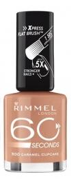 """Лак для ногтей Rimmel 60 Seconds 500 """"Caramel cupcake"""""""