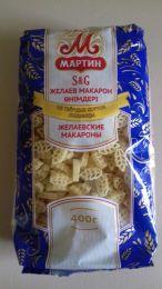 """Макароны """"Мартин"""" желаевские"""