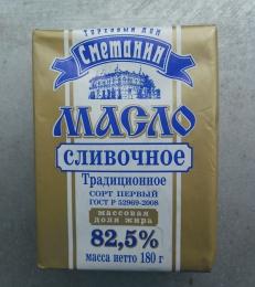 """Масло сливочное Сметанин первый сорт """"Традиционное"""" 82,5%"""