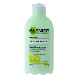 """Молочко для снятия макияжа Garnier """"Основной уход"""" Экстракт винограда"""
